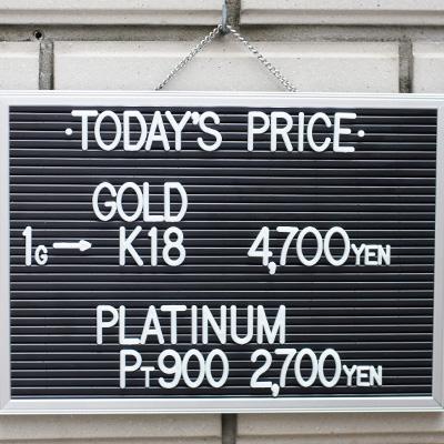 川崎の質屋【渡田質店】2020年6月8日の金・プラチナの買取価格