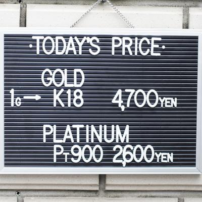 川崎の質屋【渡田質店】2020年6月18日の金・プラチナの買取価格