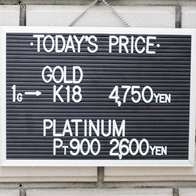 川崎の質屋【渡田質店】2020年6月15日の金・プラチナの買取価格