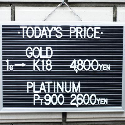 川崎の質屋【渡田質店】2020年6月27日の金・プラチナの買取価格