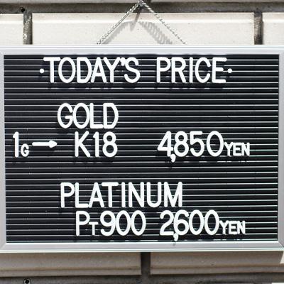 川崎の質屋【渡田質店】2020年7月6日の金・プラチナの買取価格