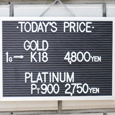 川崎の質屋【渡田質店】2020年6月5日の金・プラチナの買取価格