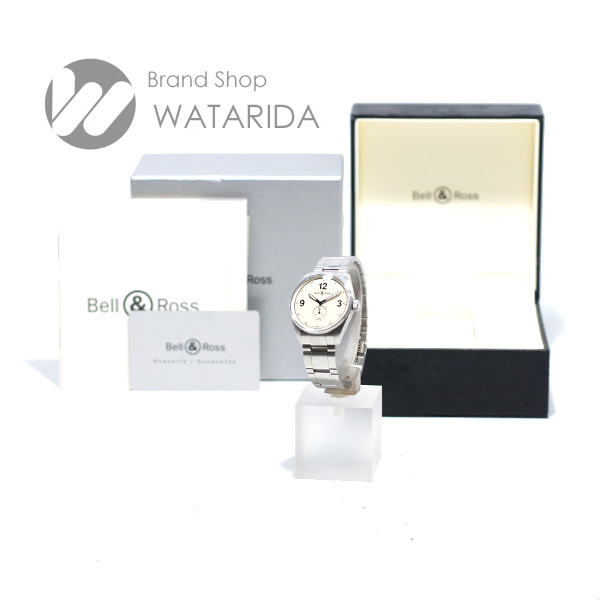 川崎の質屋【渡田質屋】ベル&ロス 腕時計 ヴィンテージ 123BE SS アイボリー文字盤 箱・保付 【送料無料】のご紹介です。