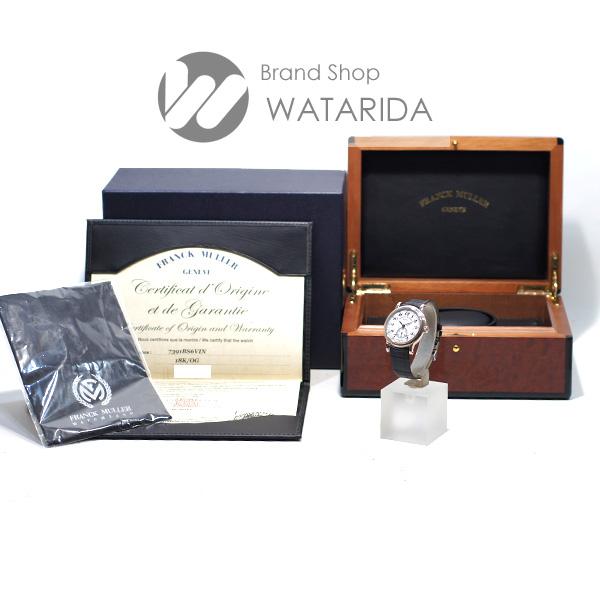 川崎の質屋【渡田質店】フランク・ミュラー 腕時計 ラウンド ヴィンテージ 7391BS6VIN 白文字盤 18KWG 箱・保付【送料無料】のご紹介です。