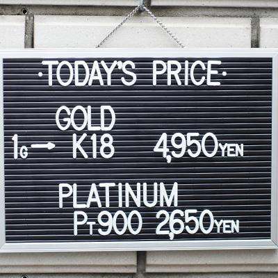 川崎の質屋【渡田質店】2020年7月10日の金・プラチナの買取価格