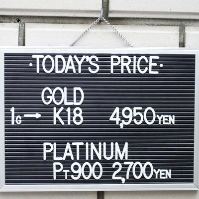川崎の質屋【渡田質店】2020年7月21日の金・プラチナの買取価格