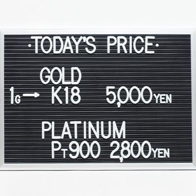 川崎の質屋【渡田質店】2020年7月23日の金・プラチナの買取価格