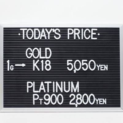 川崎の質屋【渡田質店】2020年7月25日の金・プラチナの買取価格