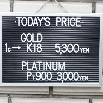 川崎の質屋【渡田質店】2020年7月27日の金・プラチナの買取価格