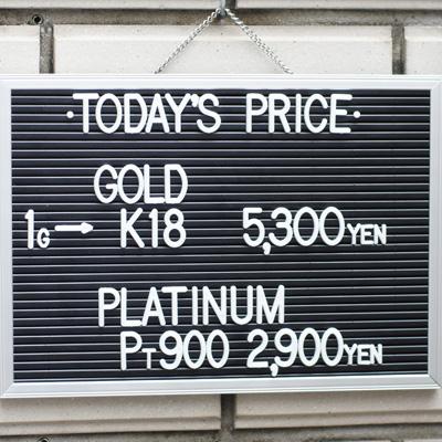 川崎の質屋【渡田質店】2020年7月30日の金・プラチナの買取価格