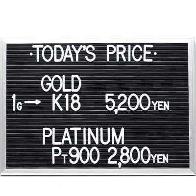 川崎の質屋【渡田質店】2020年7月31日の金・プラチナの買取価格