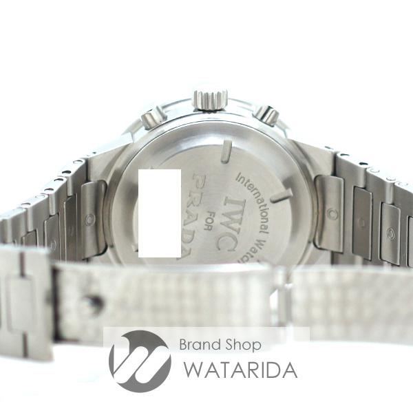 川崎の質屋【渡田質店】IWC 腕時計 GST クロノグラフ プラダ IW370802 シルバー文字盤 箱・保付 世界限定2000本【送料無料】のご紹介です。