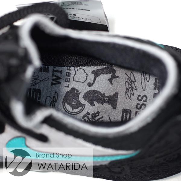 川崎の質屋【渡田質店】ナイキ スニーカー LEBRON 16 LOW AC CD9471 003 ATMOS WOLF GREY CLEAR JADE 箱・タグ付 未使用品【送料無料】のご紹介です。