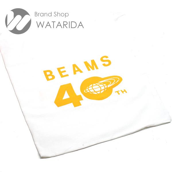 川崎の質屋【渡田質店】ディアドラ スニーカー N9000 BEAMS ビームス40周年記念 200足限定 UK8 26.5cm ヒモ・袋付 未使用品 【送料無料】 のご紹介です。