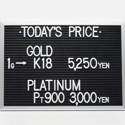 川崎の質屋【渡田質店】2020年8月17日の金・プラチナの買取価格