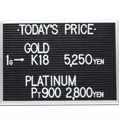 川崎の質屋【渡田質店】2020年8月1日の金・プラチナの買取価格