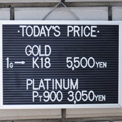 川崎の質屋【渡田質店】2020年8月6日の金・プラチナの買取価格
