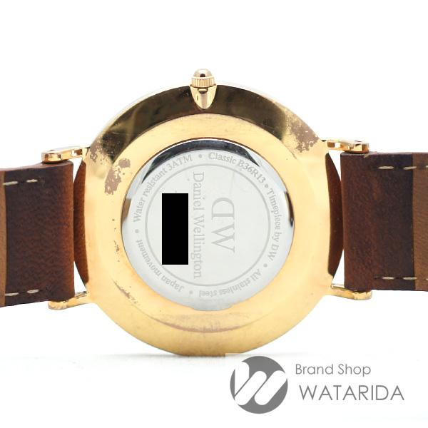 川崎の質屋【渡田質店】ダニエル ウェリントン 腕時計 CLASSIC YORK B36R13 Qz 黒文字盤 【全国一律送料500円(税抜)】のご紹介です。