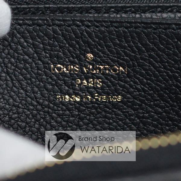 川崎の質屋【渡田質店】ルイヴィトン 財布 ジッピー・ウォレット M69698 LV クラフティ ノワール 箱・袋付 未使用品 【送料無料】のご紹介です。