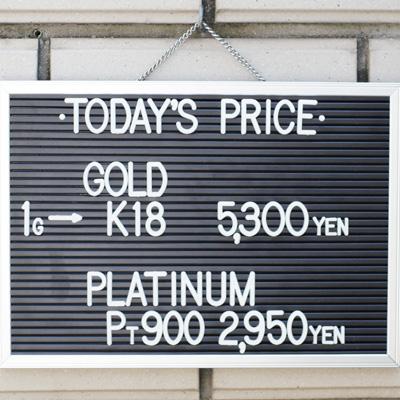 川崎の質屋【渡田質店】2020年9月15日の金・プラチナの買取価格