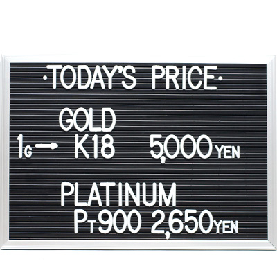 川崎の質屋【渡田質店】2020年9月27日の金・プラチナの買取価格