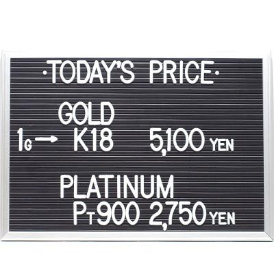 川崎の質屋【渡田質店】2020年10月2日の金・プラチナの買取価格