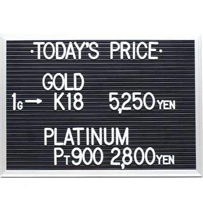 川崎の質屋【渡田質店】2020年9月7日の金・プラチナの買取価格