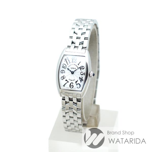 川崎の質屋【渡田質店】フランクミュラー 腕時計 トノーカーベックス 1752QZ シルバー文字盤 箱・保付 【送料無料】のご紹介です。