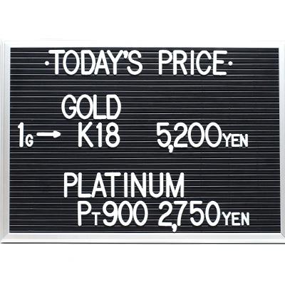 川崎の質屋【渡田質店】2020年10月12日の金・プラチナの買取価格