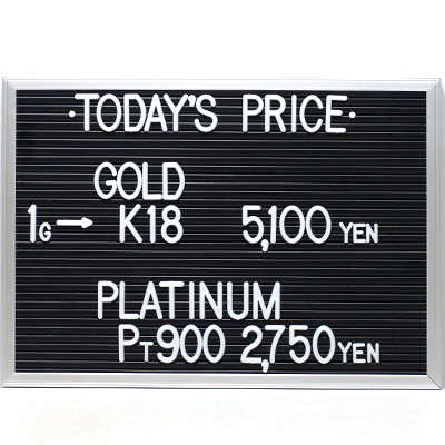 川崎の質屋【渡田質店】2020年10月10日の金・プラチナの買取価格