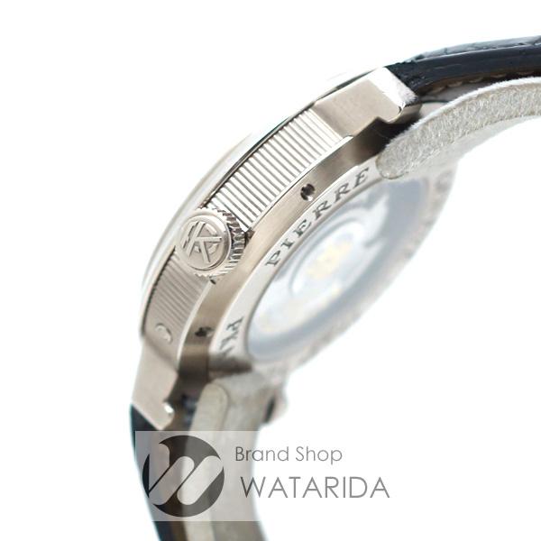 川崎の質屋【渡田質店】ピエールクンツ 腕時計 パピヨン PKA004HMRL 750WG レトログラード ムーンフェイズ 社外ベルト 箱・保付 【送料無料】のご紹介です。