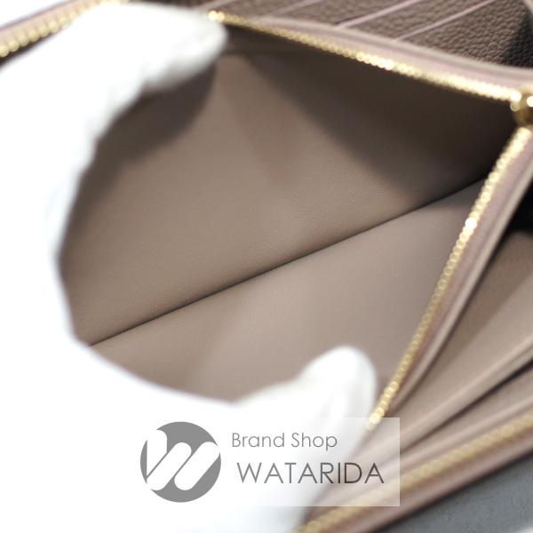 川崎の質屋【渡田質店】ルイヴィトン 財布 ジッピー・ウォレット M69794 ジャイアントモノグラム トゥルティエール 箱・袋付 未使用品 【送料無料】のご紹介です。