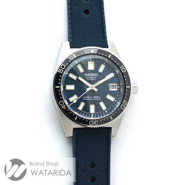川崎の質屋 渡田質店 セイコー 腕時計 プロスペックス メカニカル ハイビート SBEX009 8L55-00D0 1100本限定 55周年記念 未使用品 送料無料 のご紹介です。