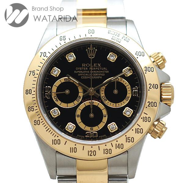 川崎の質屋 渡田質店 ロレックス 腕時計 コスモグラフ デイトナ 16523G A番 SS YG 8Pダイヤ ダブルロックバックル 黒文字盤 ベゼルカバー付 送料無料 のご紹介です。