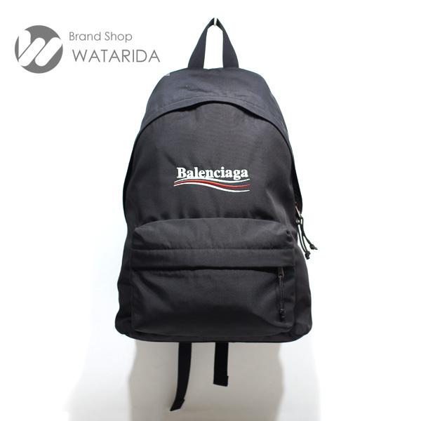 川崎の質屋 渡田質店 バレンシアガ バックパック EXPLORER BACKPACK 503221 9WB45 ブラック 送料無料 のご紹介です。