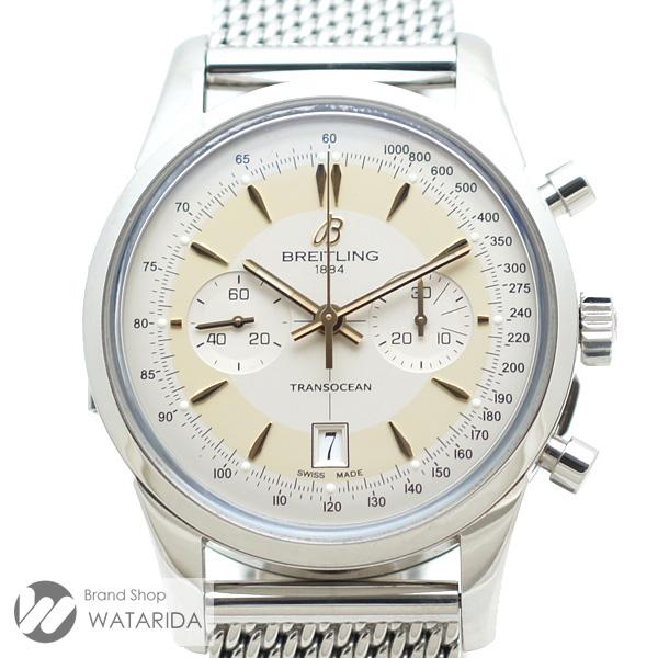 川崎の質屋 渡田質店 ブライトリング 腕時計 トランスオーシャン クロノグラフ エディション AB0154 A054G84OCA SS AT 世界2000本限定品 送料無料 のご紹介です。