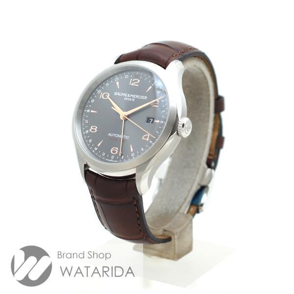 川崎の質屋 渡田質店 ボーム&メルシエ 腕時計 クリフトン デュアルタイム MOA10111 グレー文字盤 箱・保付 送料無料 のご紹介です。