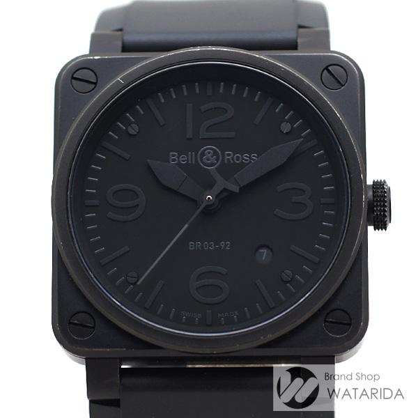 川崎の質屋 渡田質店 ベル&ロス 腕時計 BR03-92 PHANTOM ファントム SS アビエーション 黒文字盤 オールブラック 箱・工具付 送料無料のご紹介です。
