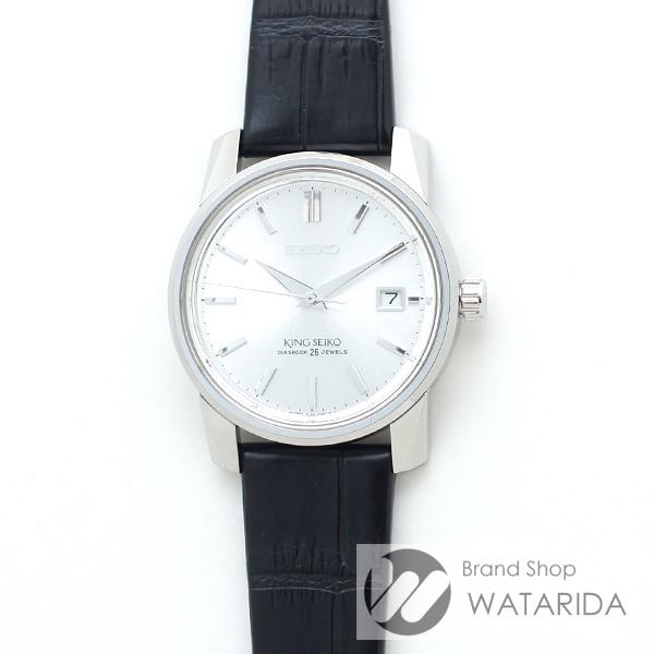 川崎の質屋 渡田質店 セイコー 腕時計 キングセイコー KING SEIKO SDKA001 6L35-00D0 3000本限定 創業140周年記念 SS 箱・保付 未使用品 送料無料 のご紹介です。