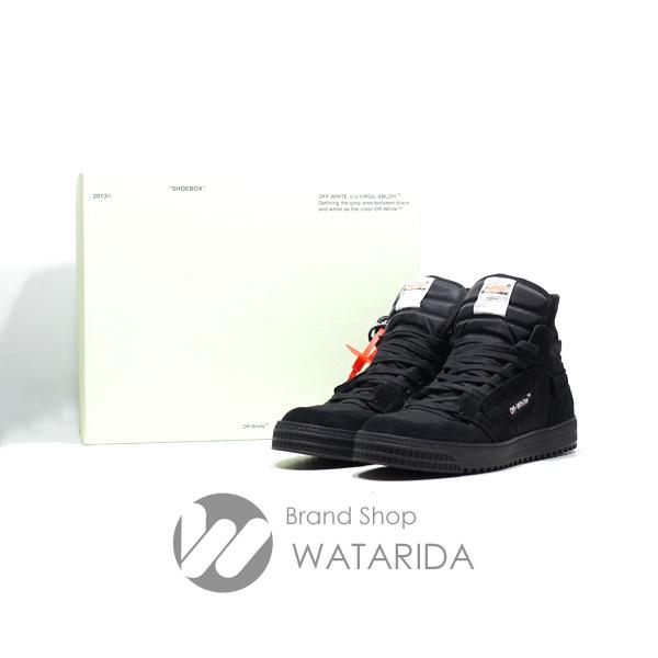 川崎の質屋 渡田質店 オフホワイト スニーカー オフコート スエード 3.0 ハイ OMIA065E 44 約29cm ブラック 箱付 送料無料 のご紹介です。