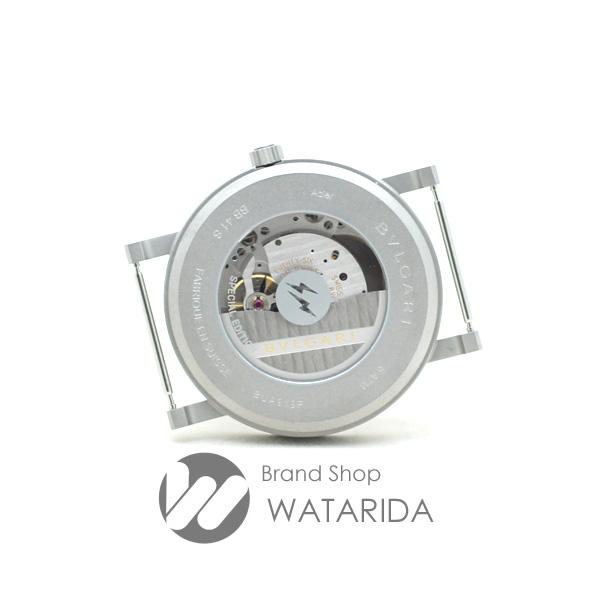 川崎の質屋 【渡田質店】 ブルガリ 腕時計 ブルガリ・ブルガリ フラグメントデザイン 103443 FRAGMENT x BVLGARI 箱・替えベルト付 未使用品 送料無料 のご紹介です。