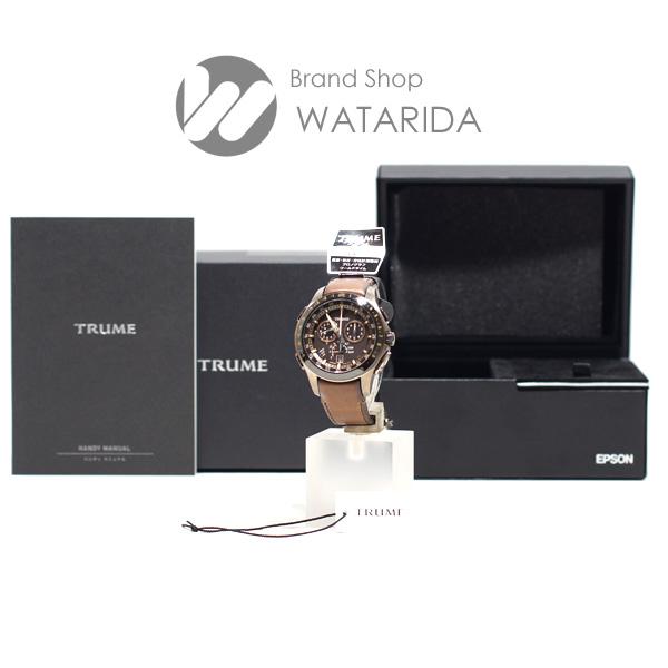 川崎の質屋 渡田質店 エプソン EPSON トゥルーム TRUME 腕時計 Sコレクション TR-MB7012 アビエーション チタン 箱・交換ベルト付 未使用品 送料無料 のご紹介です。