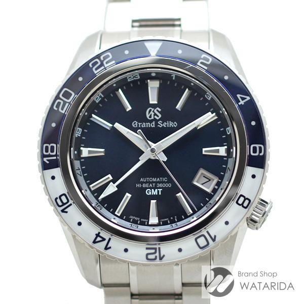 川崎の質屋 渡田質店 セイコー SEIKO 腕時計 グランドセイコー GS メカニカル ハイビート 36000 GMT SBGJ237 ブルー マスターショップ限定 箱・保付 送料無料 のご紹介です。