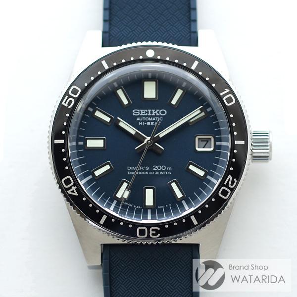 川崎の質屋 渡田質店 セイコー SEIKO 腕時計 プロスペックス メカニカル ダイバーズ ハイビート SBEX009 8L55-00E0 55周年限定 ノベルティ付 未使用品 送料無料 のご紹介です。