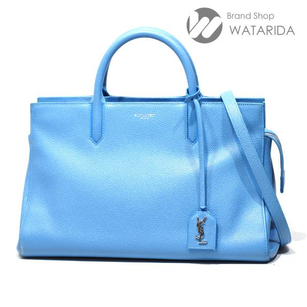 川崎の質屋 渡田質店 サンローラン ショルダー バッグ カバ リヴゴーシュ 400413 B680N ライトブルー 2ウェイ 保存袋・注意書き付 送料無料 のご紹介です。
