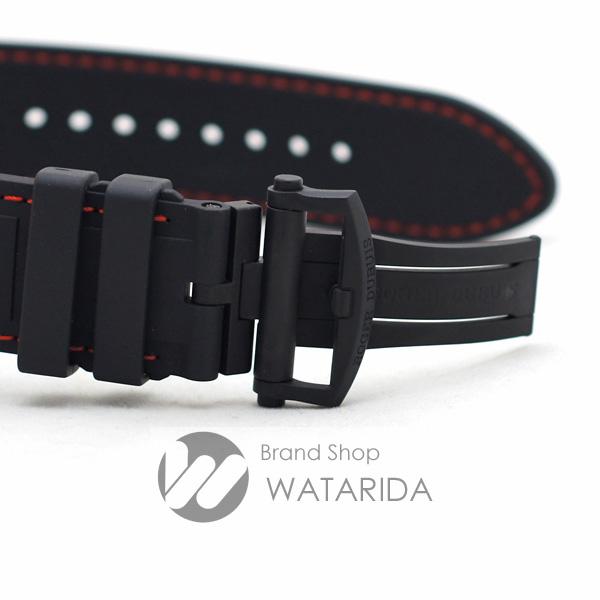 川崎の質屋 渡田質店 ロジェ・デュブイ ROGER DUBUIS 腕時計 エクスカリバー 45 DBEX0631 ヨシダ スペシャル 箱・保・替えベルト付 世界28本限定 送料無料 のご紹介です。