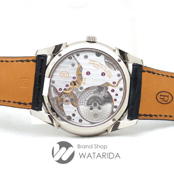 川崎の質屋 渡田質店 パルミジャーニ フルリエ 腕時計 トンダ 1950 PFC267-1200300 Au750 エルメス製 アリゲーターレザー ベルト ブラック 箱・保付 送料無料  のご紹介です。
