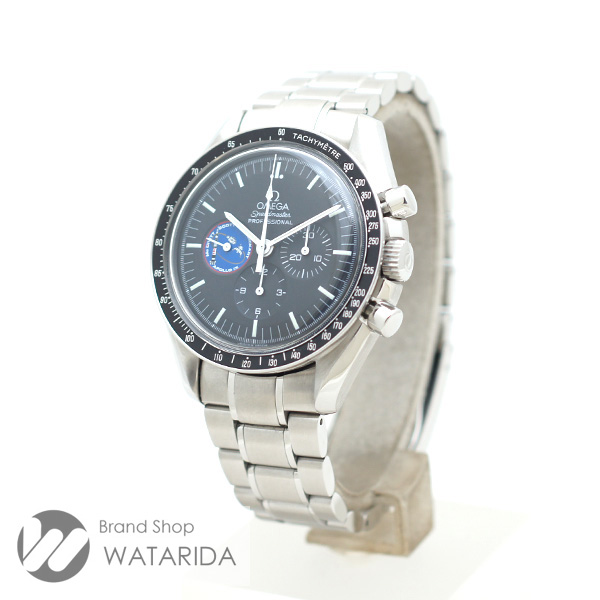川崎の質屋 渡田質店 オメガ 腕時計 スピードマスター プロフェッショナル ミッションズ アポロ 9号 3597.13 SS 黒文字盤 箱・保付 150本限定品 のご紹介です。