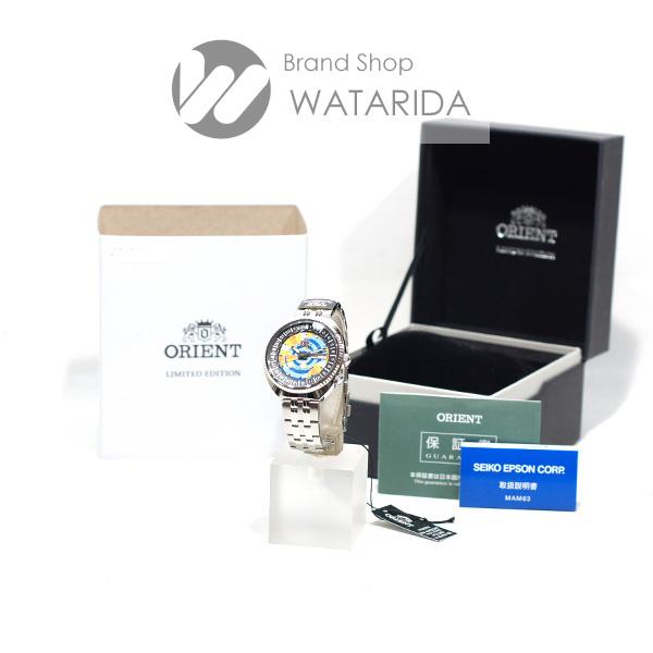 川崎の質屋 渡田質店 オリエント ORIENT 腕時計 ワールドマップ リバイバル RN-AA0E04Y SS マルチカラー 復刻 国内300本限定 箱・保付 未使用品 送料無料 のご紹介です。