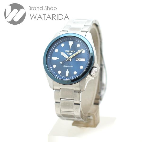 川崎の質屋 渡田質店 セイコー 腕時計 5スポーツ SBSA061 4R36-08M0 SS ブルー 500本限定品 未使用品 送料無料 のご紹介です。